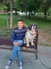 Dmitriy, 24, Russia, Biysk