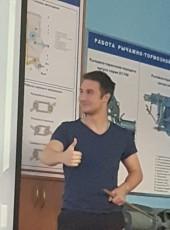 Leon, 27, Russia, Odintsovo