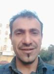 Ahmd, 20  , Sanaa