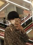 しゅん, 20, Yokohama