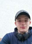 Дима, 22 года, Житомир