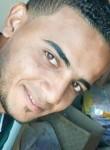 خالد, 24  , Al Mahallah al Kubra