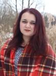 Татьяна, 19 лет, Суджа