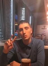 Oleg, 26, Russia, Samara