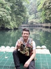 邓, 27, China, Guilin