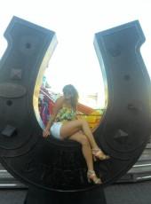 Masha, 41, Ukraine, Kiev