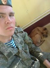 Aleksandr, 21, Russia, Sarapul
