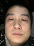 让爱随缘, 35, Beijing