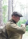 Nikolay, 20  , Cherepanovo