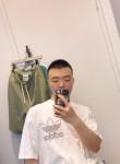 陶俊, 21, Beijing