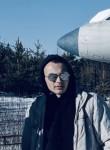 Artyem , 24, Sarov