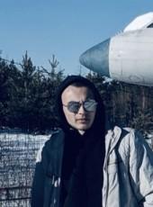 Artyem , 24, Russia, Sarov