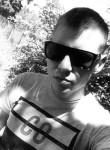 Sergey, 25  , Lypova Dolyna