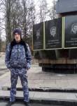 Сергій, 30  , Malyn
