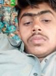Anmol, 18, Mandi Bahauddin
