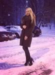 Настя, 28 лет, Санкт-Петербург