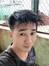 ơkia, 31, Vietnam, Ho Chi Minh City