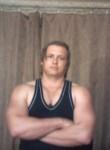 Александр, 39 лет, Кілія