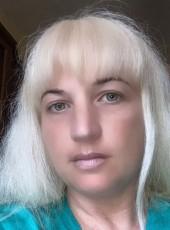 Irina, 31, Russia, Alushta