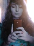 Маргаритка, 21 год, Пирятин