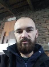 Sergіy, 30, Ukraine, Nemyriv