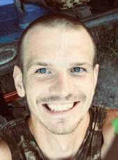 Vitaliy, 29, Ukraine, Zolotonosha