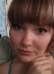 Maryana, 27  , Baryshivka