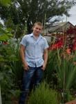 Дмитрий, 23 года, Комсомольск-на-Амуре
