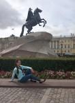 Alyena, 32, Zheleznogorsk (Kursk)