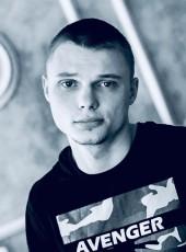 Stanislav, 24, Russia, Mezhdurechensk