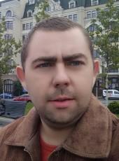 Влад, 35, Україна, Сміла