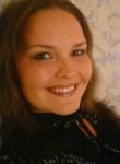 Елена, 33 года, Курчатов