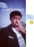 爱笑的人, 28, Beijing