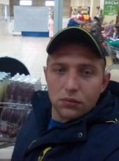 Kirill, 23, Russia, Kemerovo