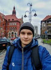Dima, 23, Ukraine, Kryvyi Rih