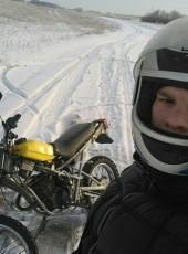 Aleksandr, 22, Russia, Kurgan