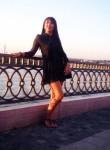Mariya, 27, Irkutsk