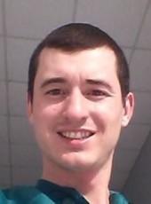 Тарас, 33, Ukraine, Volodimir-Volinskiy