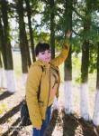 Nelya, 25  , Monastyryshche