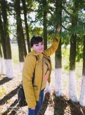 Nelya, 27, Ukraine, Monastyryshche