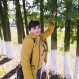 Nelya, 26  , Vatutine