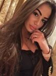 Инна, 23 года, Москва