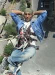 Hamlet, 45  , Yerevan