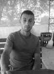 Виталик чебан, 28 лет, Москва