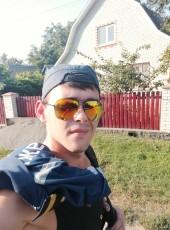 Viktor , 22, Ukraine, Kiev