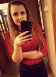 Vika, 23, Omsk