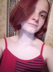 Asya, 18, Ukraine, Odessa