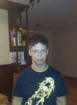 Рома, 32, Volgograd