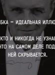 Evgeniy, 37  , Ufa