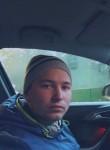Дмитрий, 29 лет, Бокситогорск